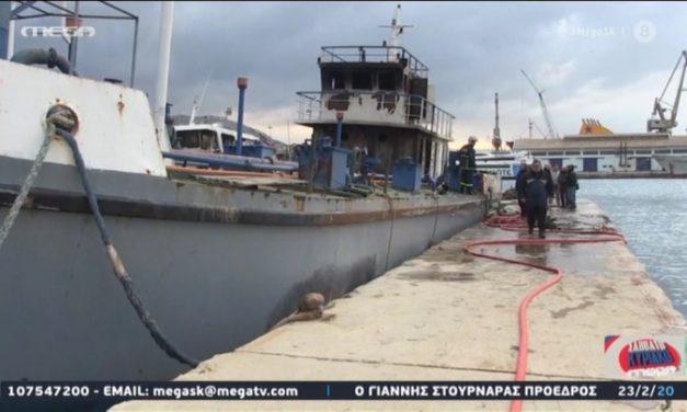 Πυρκαγιά σε παροπλισμένο δεξαμενόπλοιο στο Πέραμα