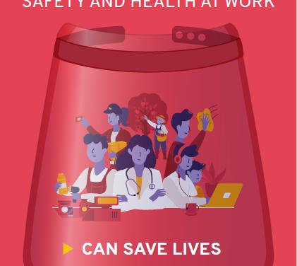 28 Απριλίου Παγκόσμια Ημέρα για την Ασφάλεια και την Υγεία στην Εργασία